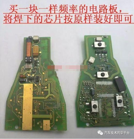 现在可以按以下方法修复,芯片一般不会损坏,换一块修复电路板和遥控