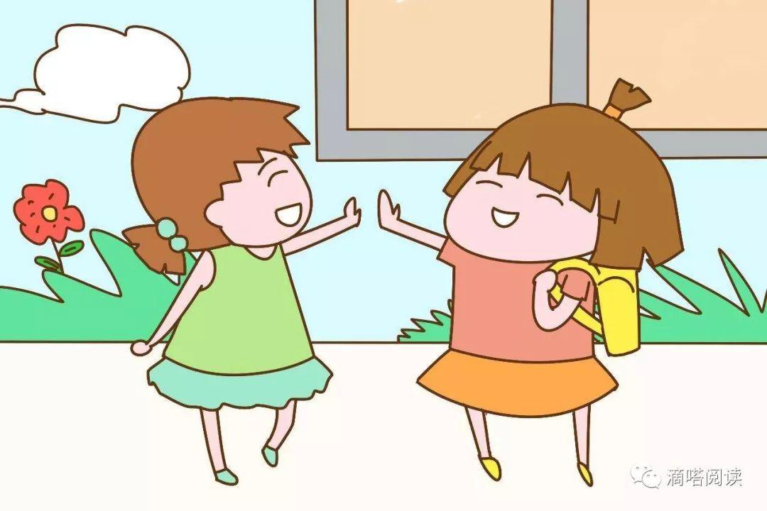 爸爸操妈妈的逼_最后,爸爸妈妈们要及时鼓励和赞扬宝贝们的良好互动和礼貌行为