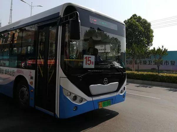 濮阳公交有重大调整 濮阳人坐公交更方便了