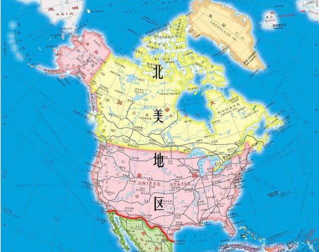 拉丁美洲与巴西学案_美洲的区域划分:北美、北美洲、中美洲、南美洲和拉丁美洲的关系
