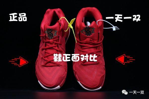 欧文4cny 周董上脚,莆田鞋与正品真假大对比图片