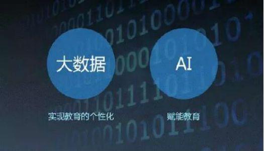 AI助攻下的掌门1对1,演绎了怎样的在线教育打开方式?
