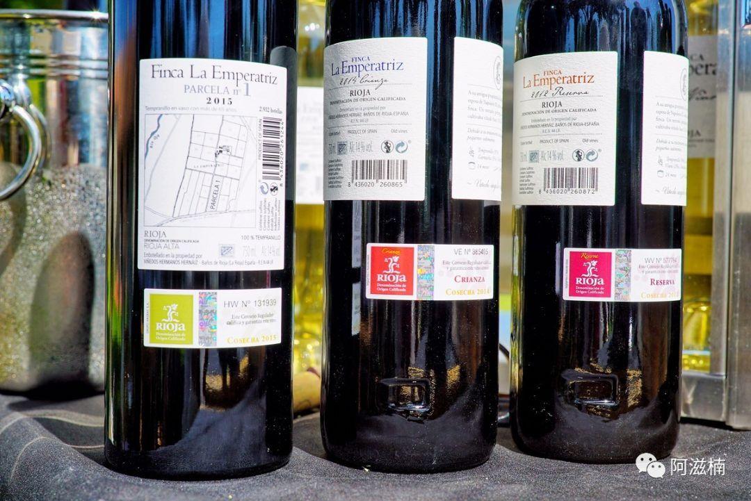 热情西班牙 醉爱里奥哈,发现极为罕见的酒窖 | 旅行来秀 - 阿滋楠 - 阿滋楠的行摄笔记