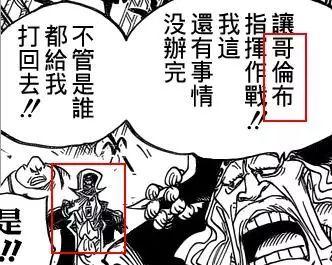 """【嚴重劇透】""""D""""的含義揭曉…"""