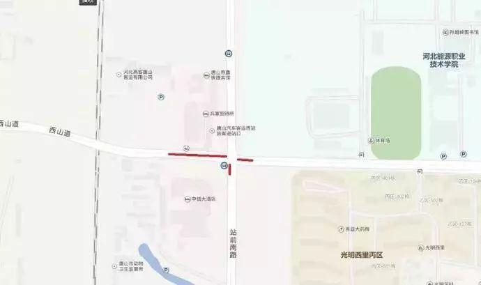 违法停车抓拍电子警察 及 新华道 与 站前路西口 (火车站东广场出口)图片