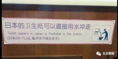 中国人均厕纸_中国人均寿命变化图