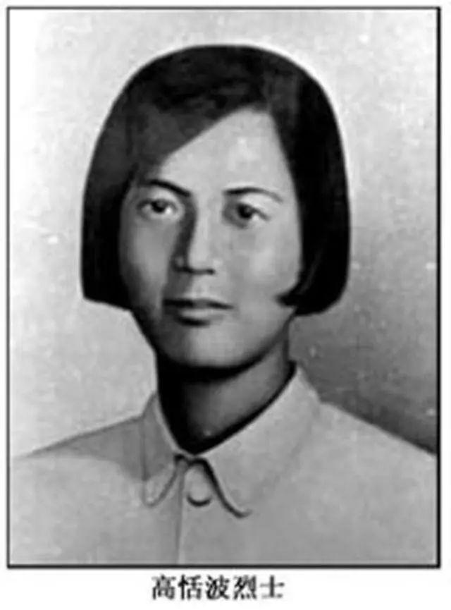 """广东第一位女共产党员,因叛徒出卖被捕,死于酷刑""""披麻戴孝"""""""