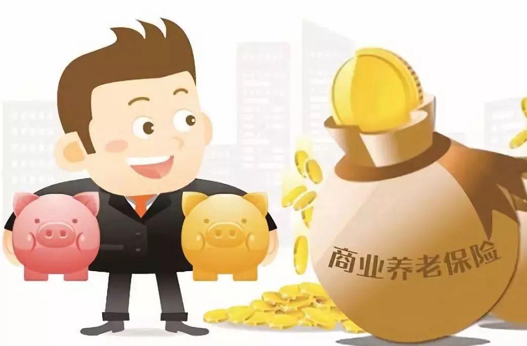在我国企业财产保险中,账外财产保险金额的确定方法是() 考试资料网