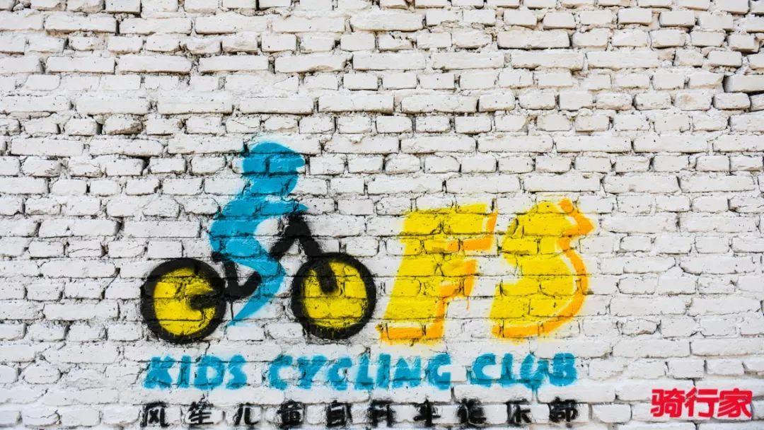 """""""六一""""的正确打开方式风笙儿童自行车训练场正式开放"""