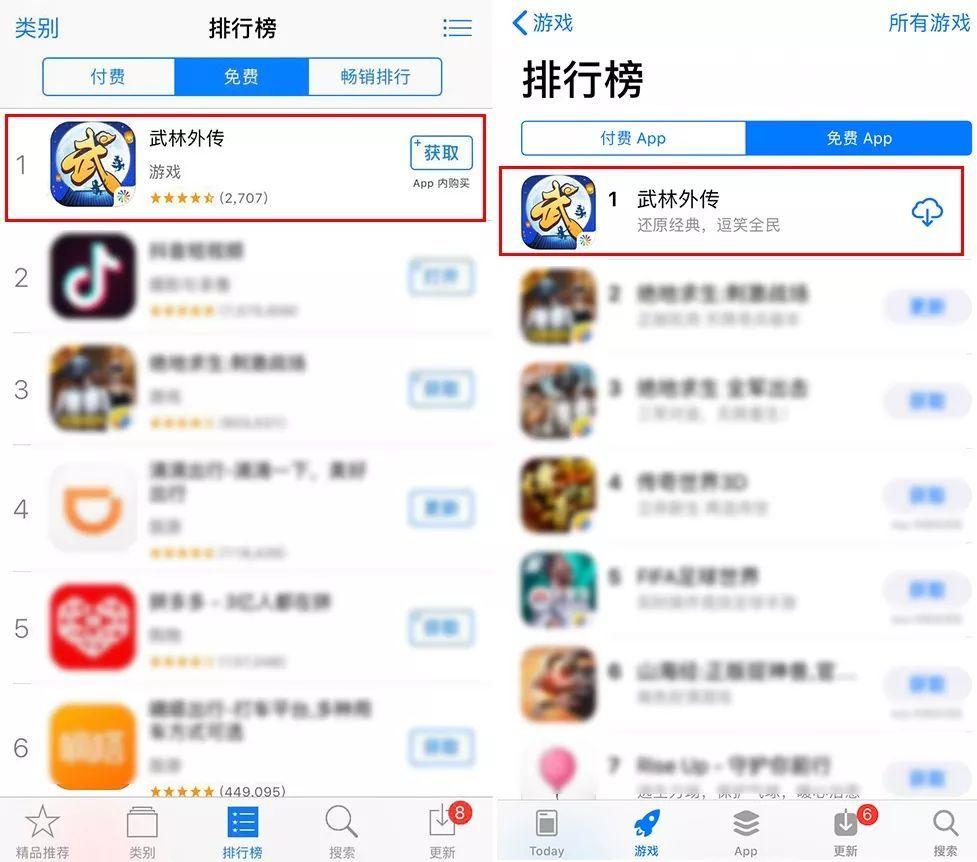 开服4小时登顶iOS免费榜,《武林外传手游》如何布局年轻市场?