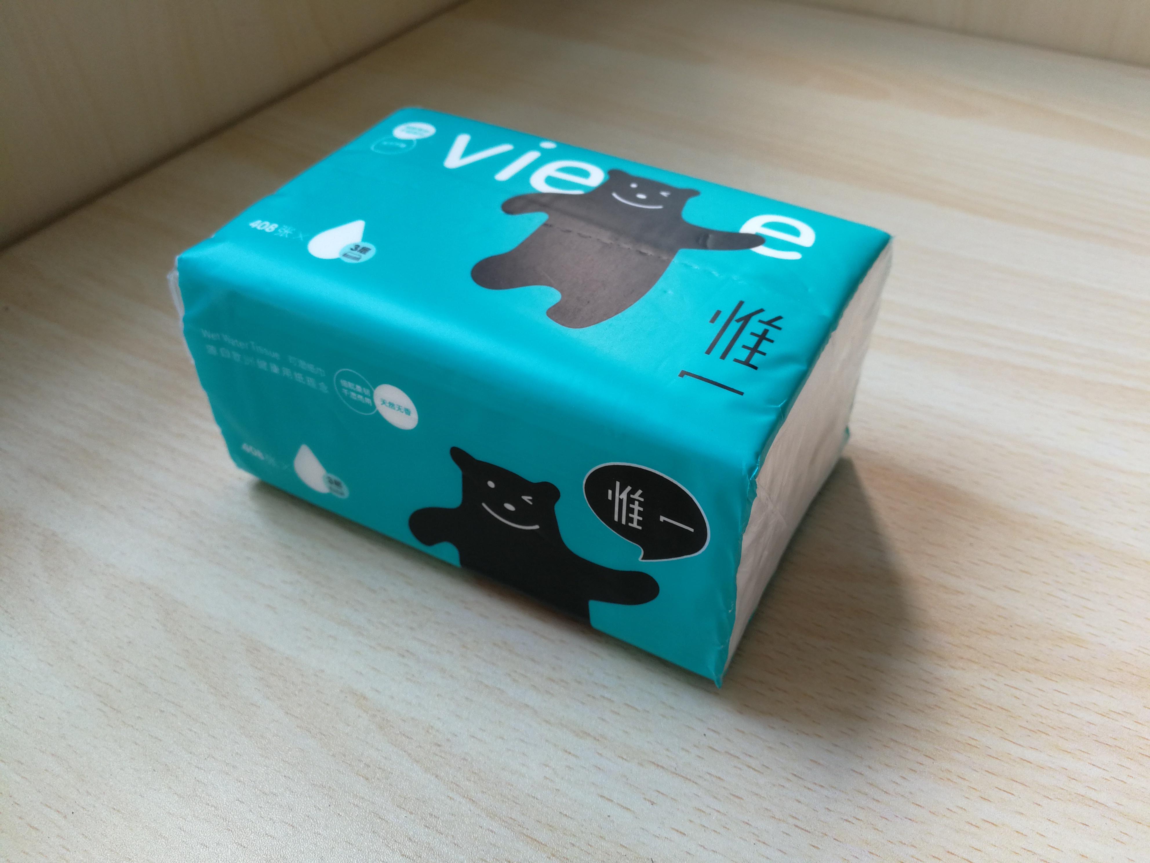 绿色抽纸包装盒图片图片-图行天下素材网