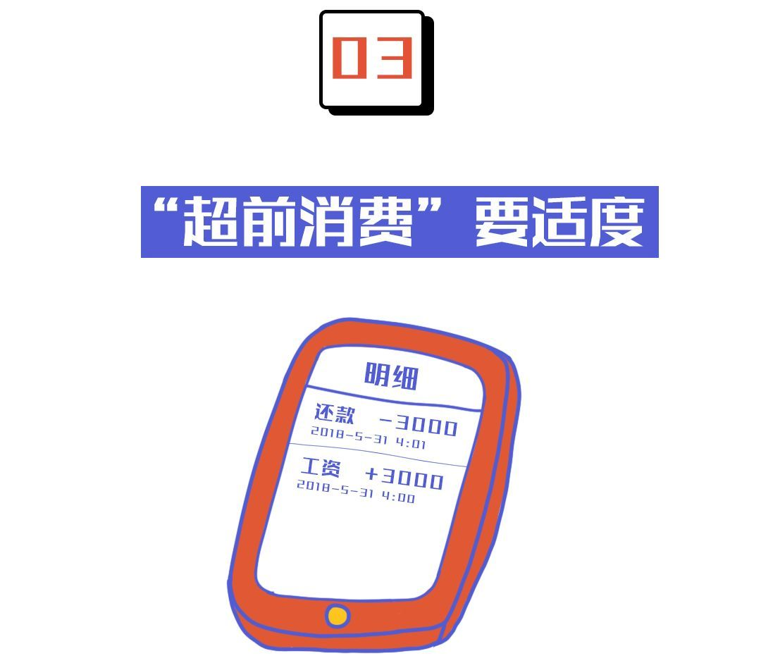 手机短信截图在线生成_工资短信银行到账制作 - 金来软件