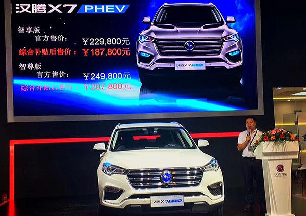 2018广州车展时间安排