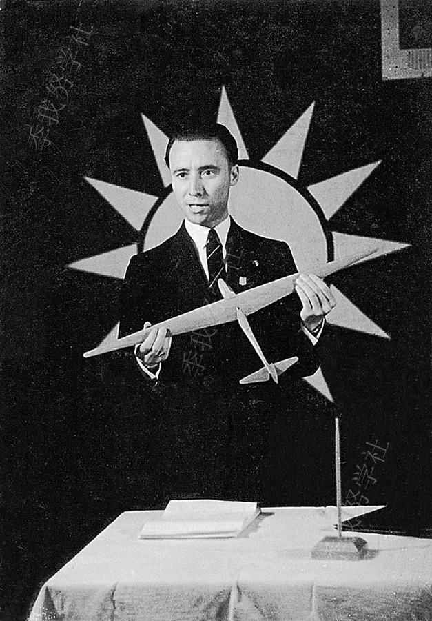 抗戰時期的壯舉:1940年比利時外交官路易斯·德·聖駕駛飛機打破亞洲滑翔記錄