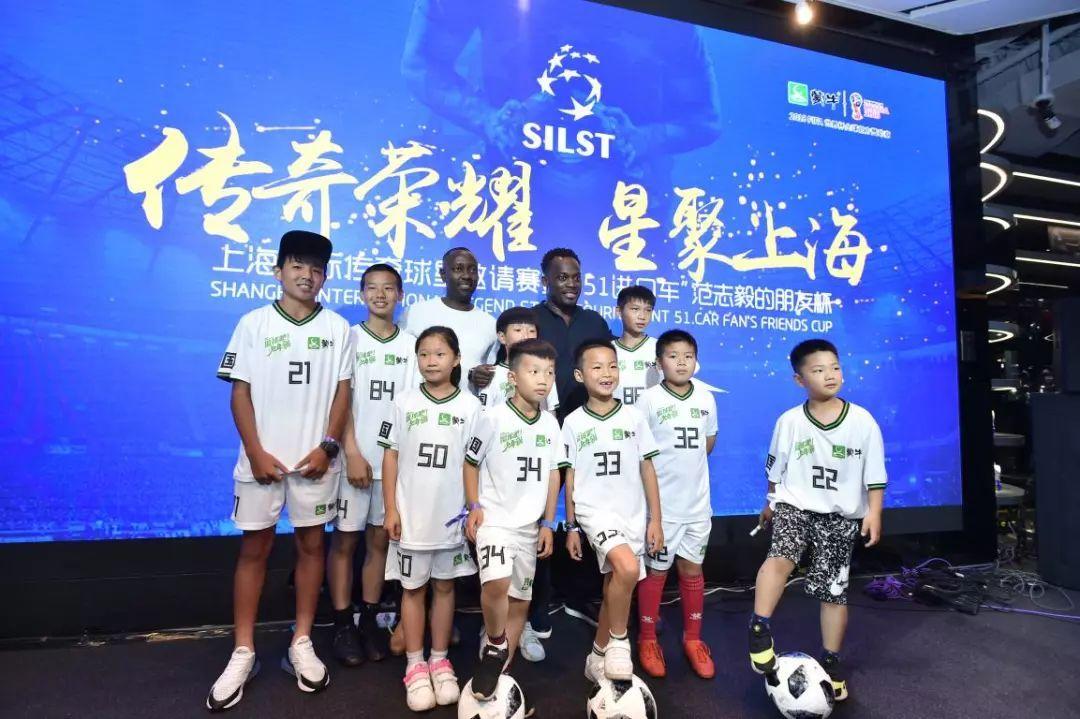 中国足球重生,少年球队出征2018世界杯
