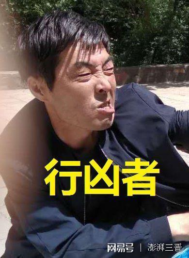 网曝:永济五老峰工作人员殴打游客 旅游局说我们管不了