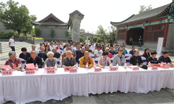 临汾市法显文化研究会成立庆祝大会 圆满举办