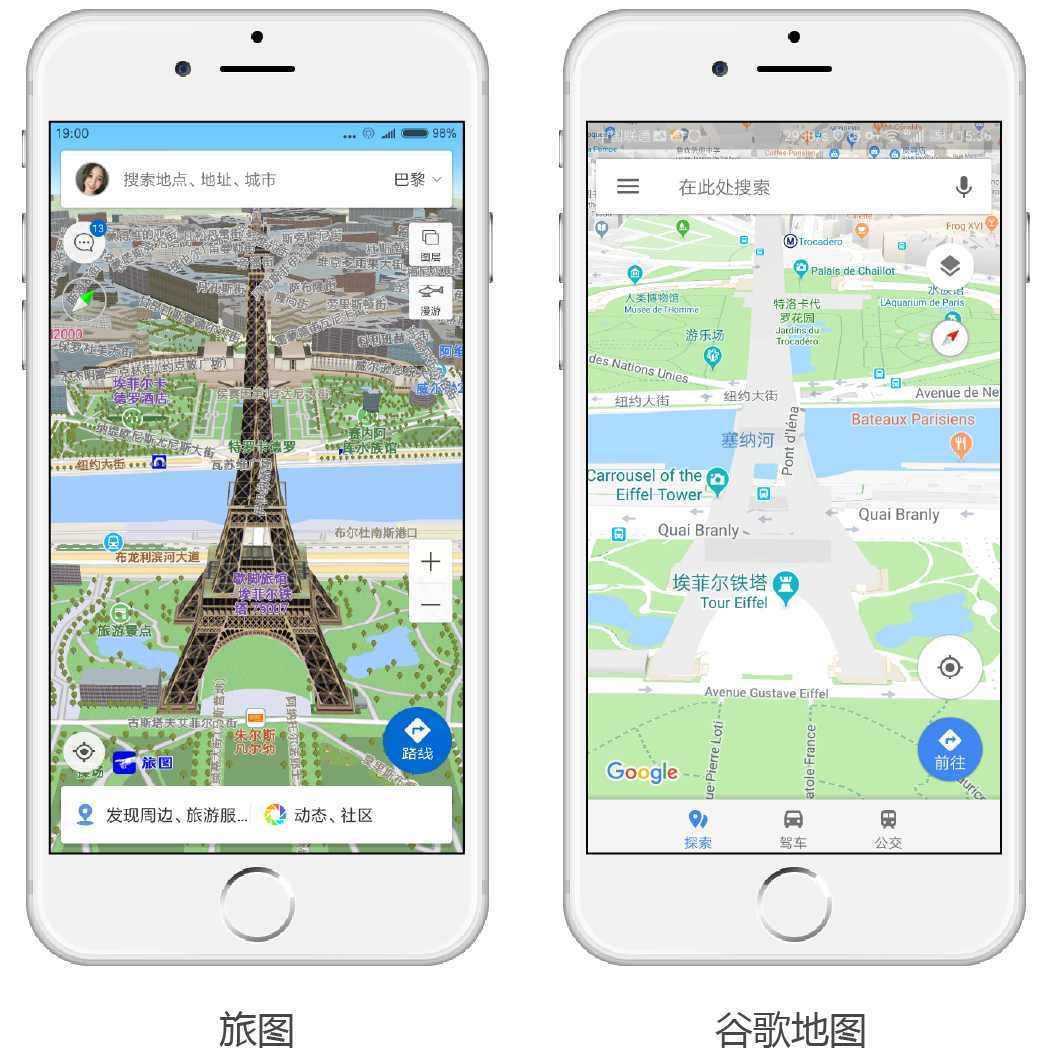 谷歌提价后,旅图宣布提供地图接口构建全球3D超高清地图