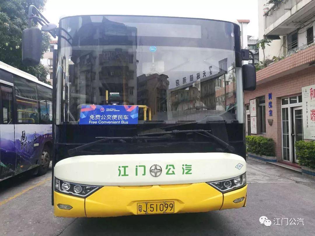 桂林公交车图片