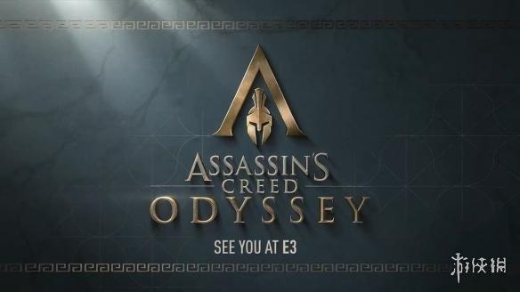 《刺客:奥德赛》时间或在《起源》之前 讲述袖剑起源
