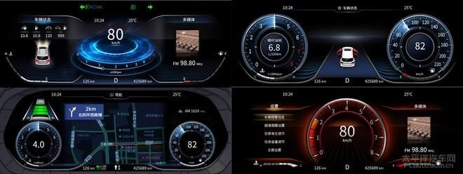 东风风行T5内饰配置 采用全液晶仪表盘
