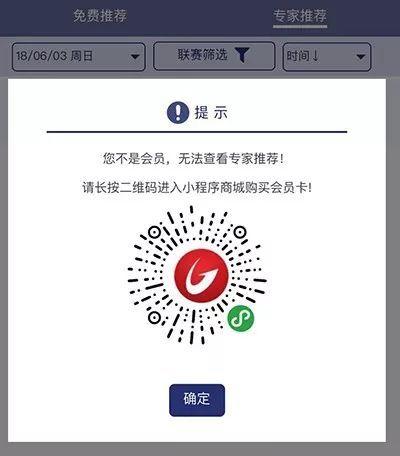 """王者之战2017年总决赛亚军""""龚瀛嘉""""今日推荐"""