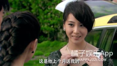 刘倩阿曼达_还记得《爱情公寓》里的阿曼达吗,她现在长这样了