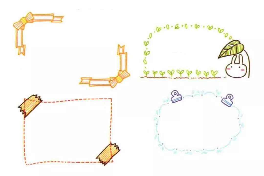 学生手抄报手账唯美万能边框,简单实用,边框通用的绘画方法
