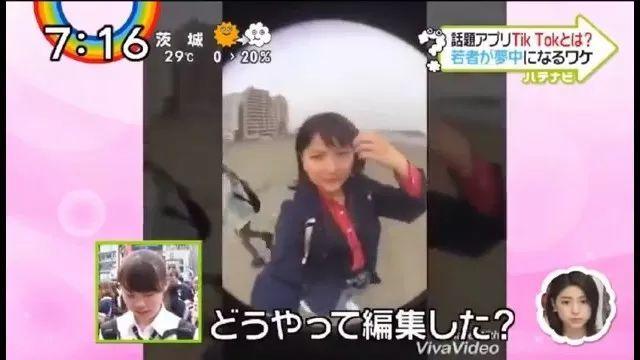 日本教你做爱视频_日本抖音网红教你怎样拍出人气短视频