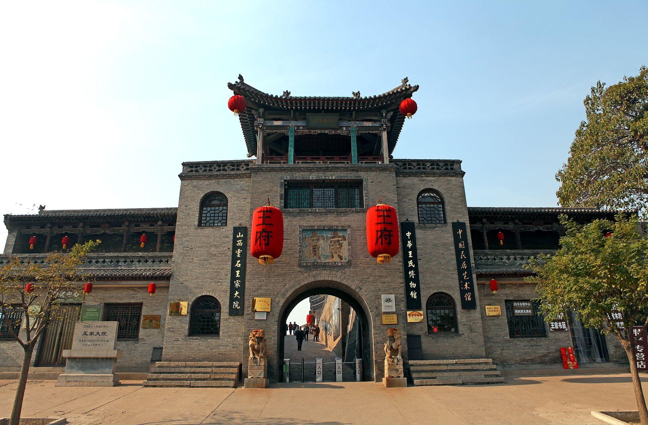 王家大院_国内最霸气的私人院落,面积接近两座皇宫,这才是真正的贵族