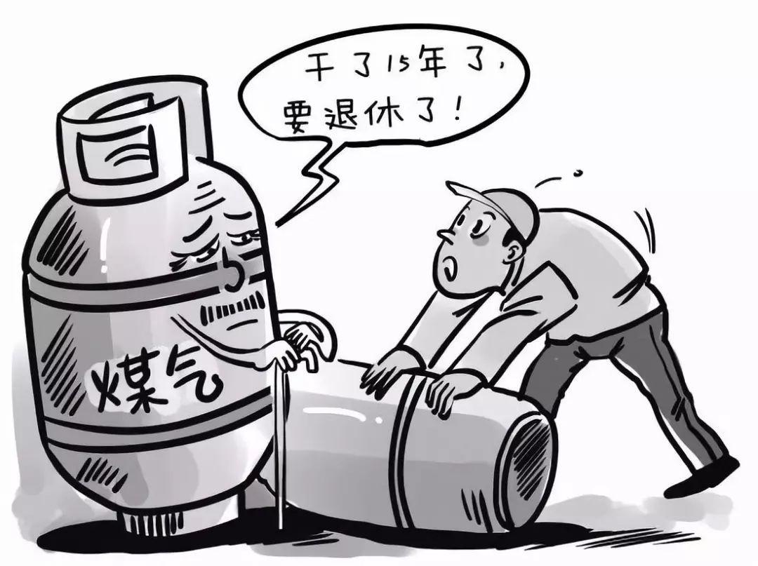 动漫 简笔画 卡通 漫画 手绘 头像 线稿 1080_807图片