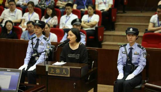 杭州保姆纵火案二审宣判:驳回上诉 维持原判