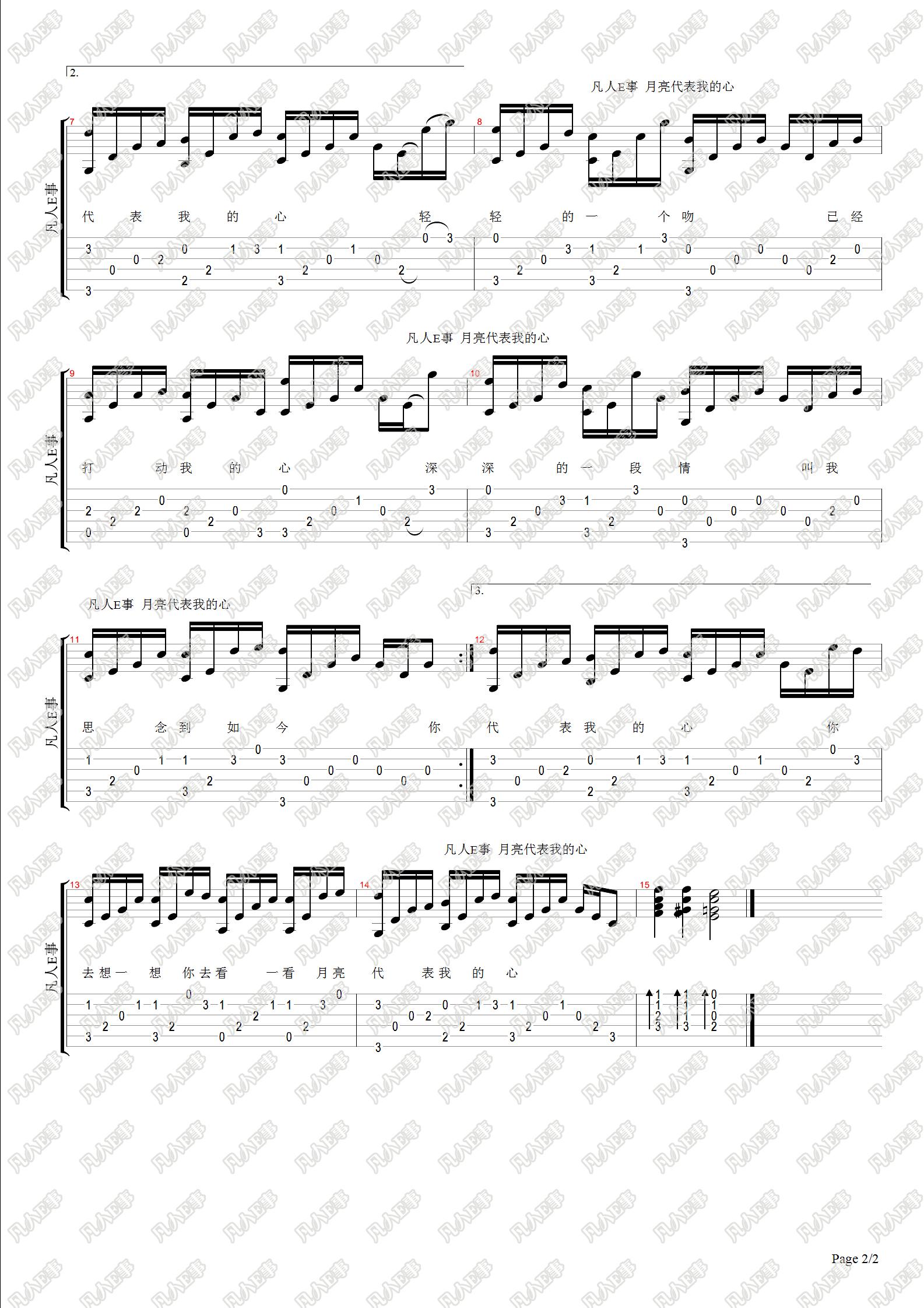 责 :   一、吉他演奏电脑示范音乐欣赏或学习   二、吉他六线谱高清分享(有些曲中有六线谱或简谱或五线谱或歌词同步,但不是所有都有