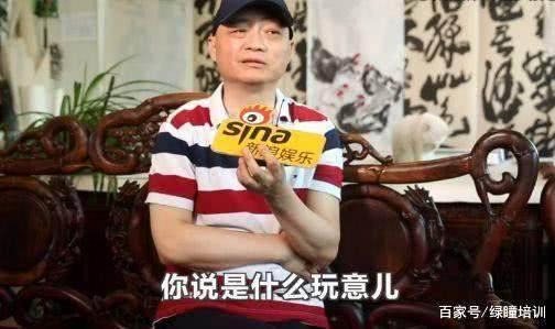 崔永元曝光范冰冰事件税务局调查娱乐圈影响是什么?_大乐透走势