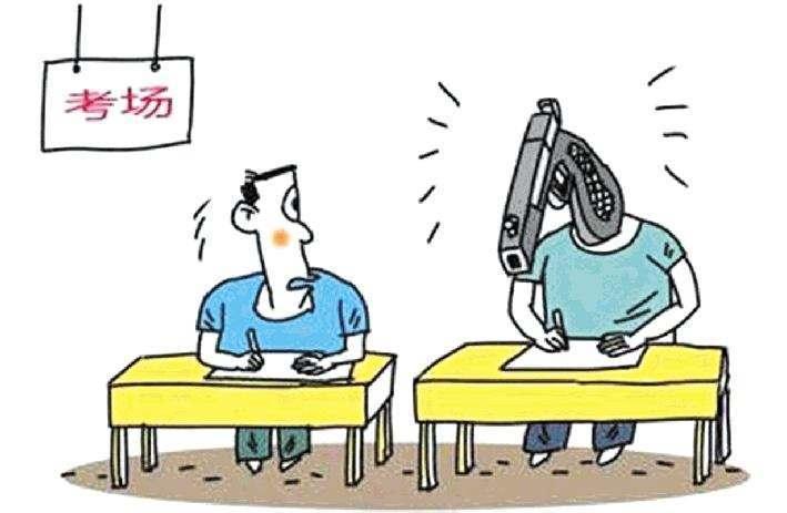 """山东规定""""枪手""""高考前交出准考证退出考试,一律不追究"""