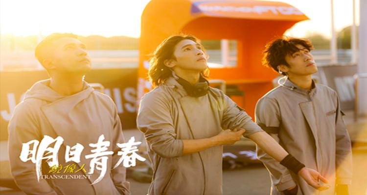 《鏡像人·明日青春》入圍上海國際電影節 角逐亞洲新人獎最佳編劇