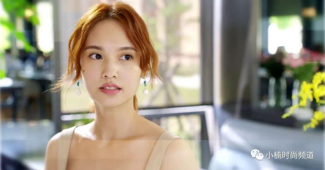 女生穿搭:杨丞琳新剧'前男友不是人'三套服装诠释轻熟女风格