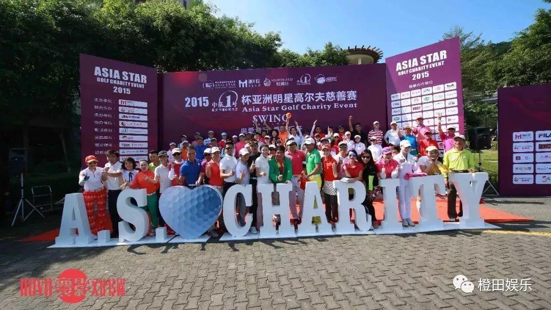 亚洲最大慈善十大平台+
