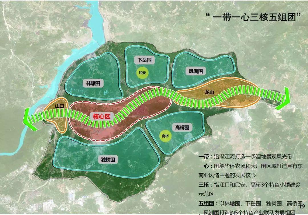 佛冈地铁规划图