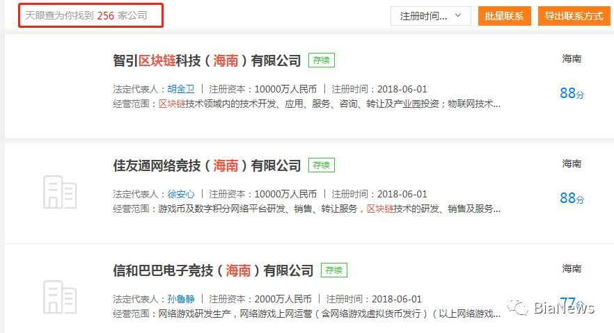"""神秘""""陆家人""""隐现,海南5月份新增135"""