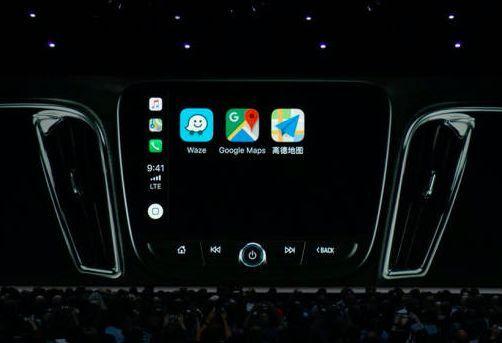 iOS 12 发布,苹果 CarPlay 终于开始支持谷歌、高德