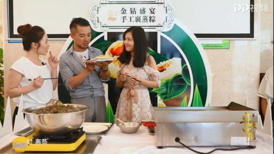 """PP视频《寻味中国》揭秘肇庆老味道 品味""""茶点王""""裹蒸粽"""