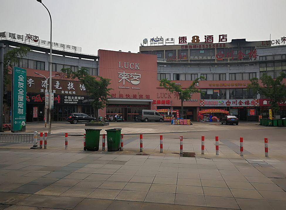 【海门商业步行街一公共通道,被开发商改建出租3年多.