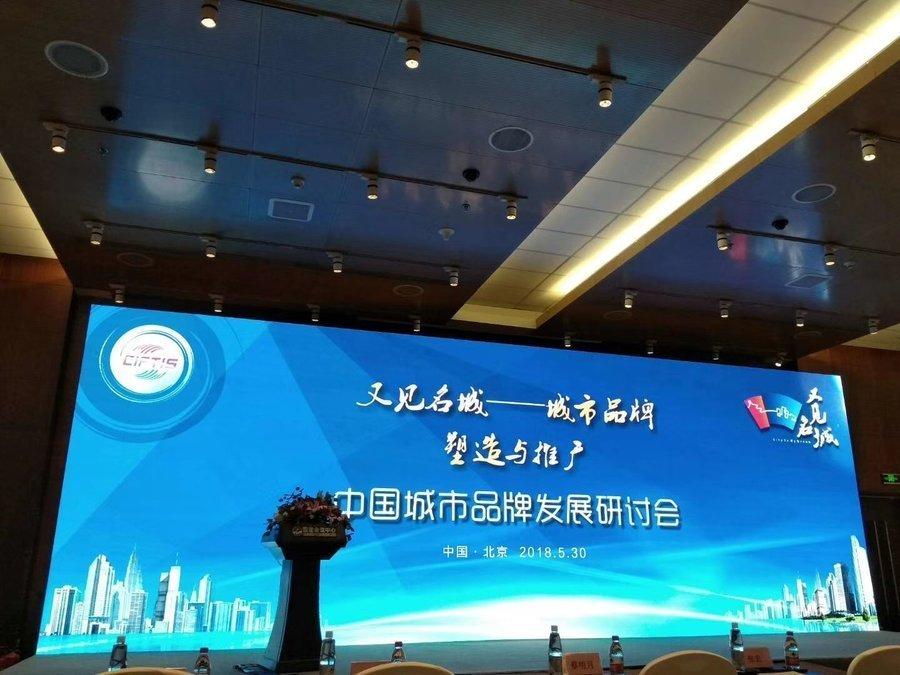 又见名城如何向世界讲好中国城市故事