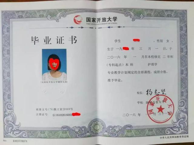 6文凭硬 ● 国家开放大学毕业证,被誉为国际学历绿卡,全世界140多个