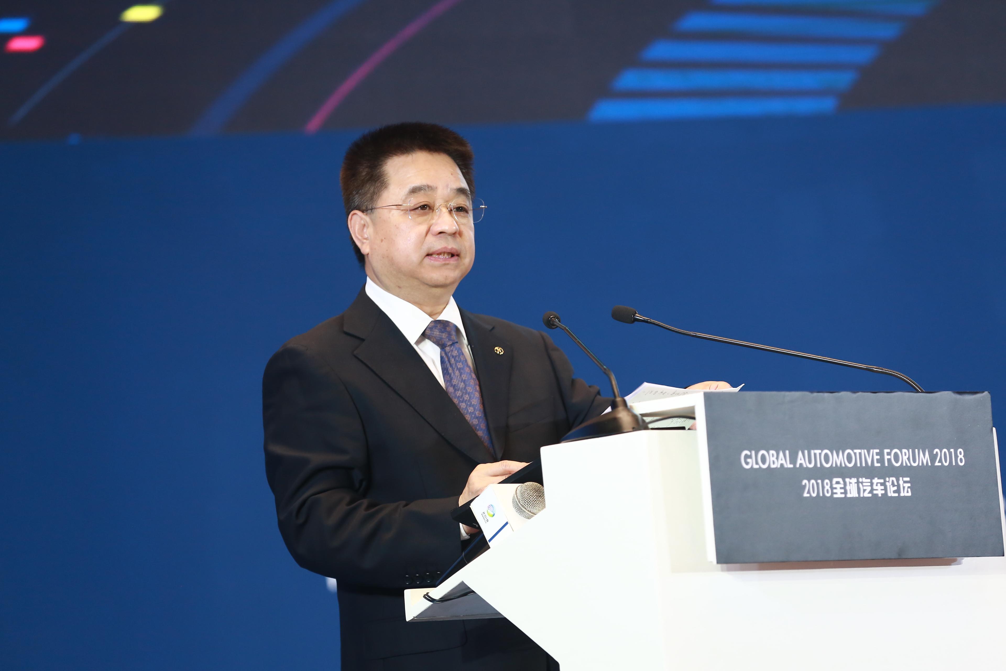 蔡速平:全面新能源化,北汽集團用新戰略迎接變革時代