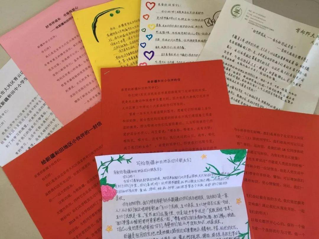 各校还通过手抄报,主题班会,爱心感言等形式延伸活动意义,在捐赠图书