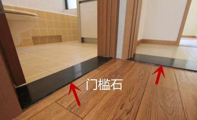 新房装修门槛石必须要做吗?