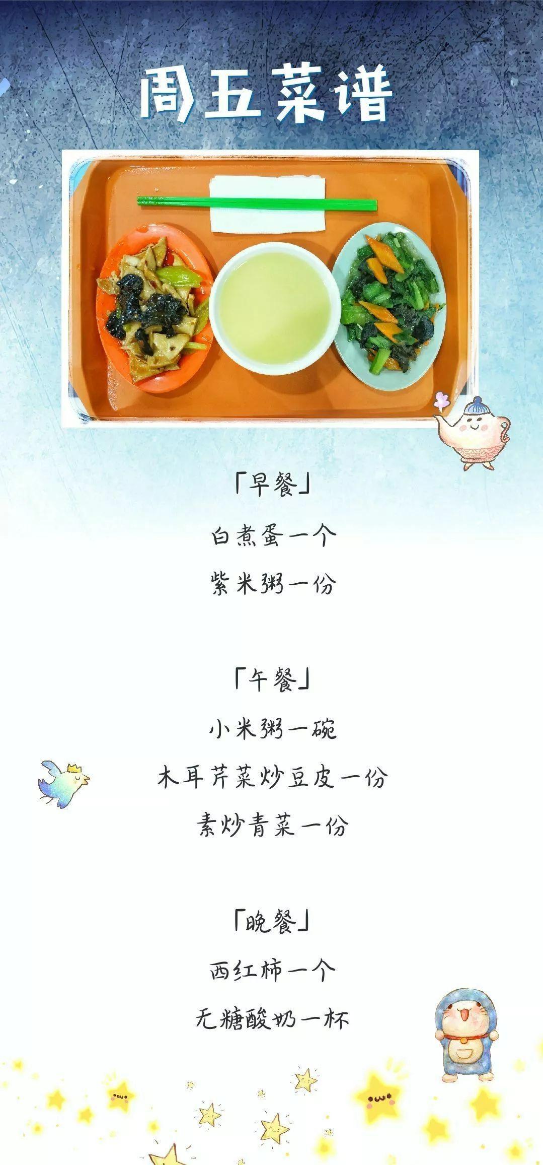 吃菜谱也v菜谱?这份签收食堂请定制酸菜性红斑能吃结节吗图片