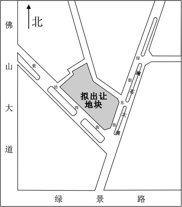 季华园地铁站旁商服地9449元/㎡挂牌